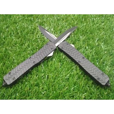 Нож Фронтальный выкидной Металл