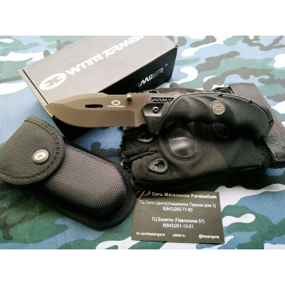 нож ARMY  020 BK
