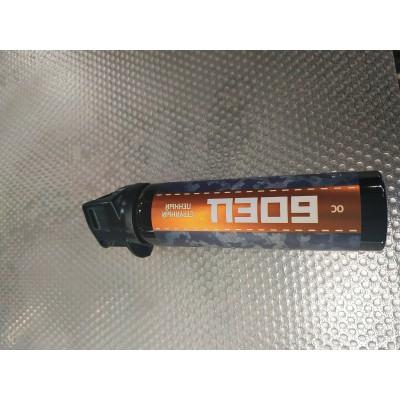 Боец Струйно-пенный 100мл