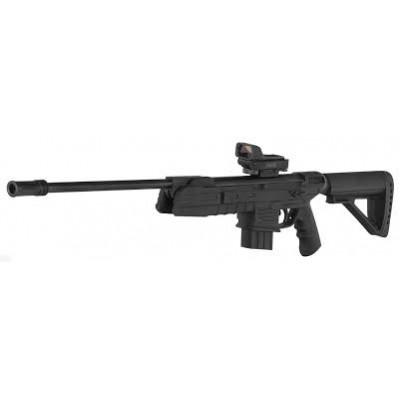 винтовка пневм Gamo g-force 15 4.5mm