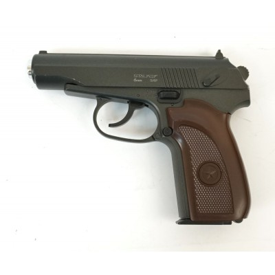 Пистолет Stalker SAP Spring 6 мм (аналог ПМ)