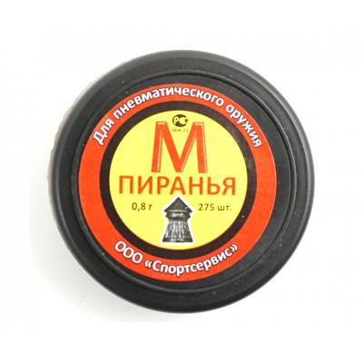 Пули для пневматики cal. 4.5mm, Пиранья-М 0.80гр