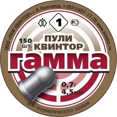 Пули для пневматики cal. 4.5mm, Гамма №1 0,70гр