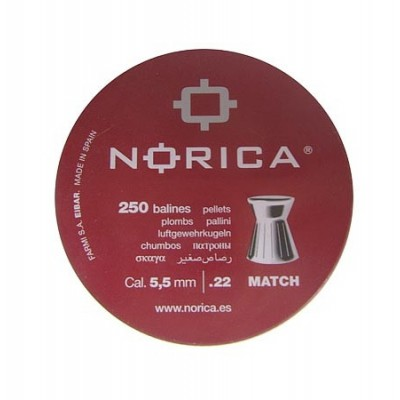 Пули для пневматики cal. 5.5mm, Norica Match 0,85гр