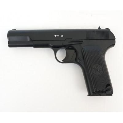 Пневматический пистолет cal. 4.5mm, Borner TT-X