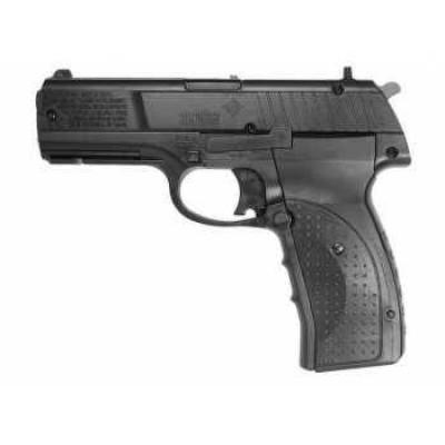 Пневматический пистолет cal. 4.5mm, Crosman 1088