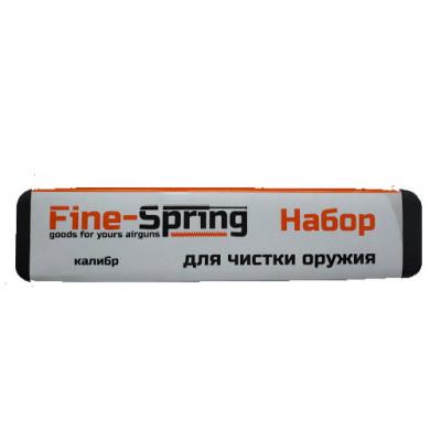 Набор для чистки оружия (шомпол) cal. 4.5mm Fine Spring