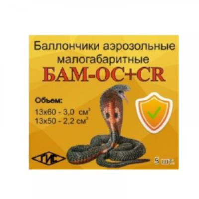БАМ перцовый cal. 13x50 Кобра