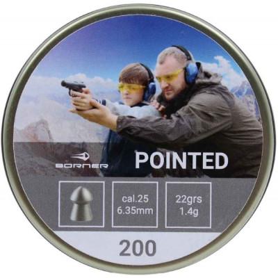 Пули для пневматики cal. 6.35mm, Borner Pointed 1.4гр