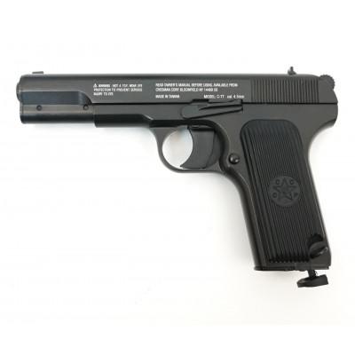 Пневматический пистолет cal. 4.5mm, Crosman C-TT реал
