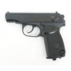 "Пневматический пистолет cal. 4.5mm, Baikal MP654-K ""32 серия"""
