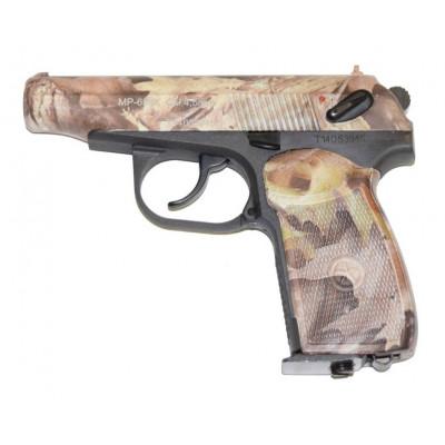 Пневматический пистолет МР654К Камуфляж (б/у с кобурой)