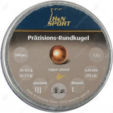 Пули для пневматики cal. 4.45mm, H&N Sport Round Kugeln 0,5гр
