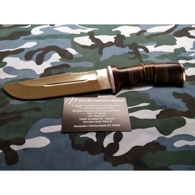 Нож Коллекционный . рукоять разборная , дерево