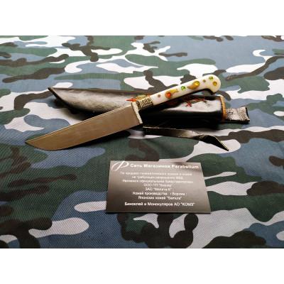 Нож Коллекционный . мини Пчак