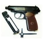Пневматический пистолет cal. 4.5mm, Baikal МР654К (ПМ, Макарова)