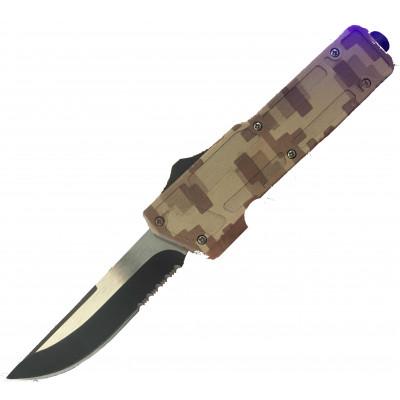 Нож фронтальный, пластик
