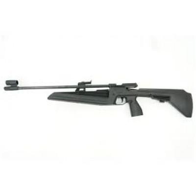 Пневматическая винтовка cal. 4.5mm Baikal ИЖ-60 (МР-60, с кнопкой предохр.)