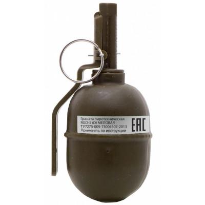 Граната учебно-имитационная РГД-5 (PFX RGD-5) мел, горох, краска. Страйкбол
